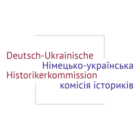 Main image Call for Papers: Berlin Conference of the German-Ukrainian Historical Commission