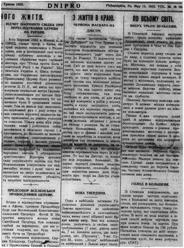 Ukraine's Famine as Reflected on the Pages of <i data-eio=