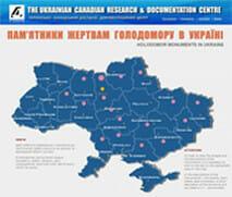 Holodomor Monuments in Ukraine