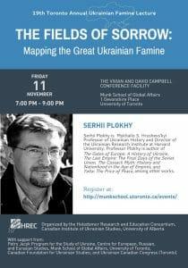 2016 Toronto Annual Ukrainian Famine Lecture by Serhii Plokhy