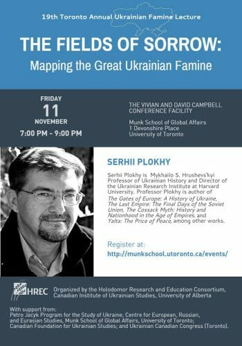Main image 2016 Toronto Annual Ukrainian Famine Lecture by Serhii Plokhy