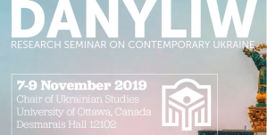 """""""The Holodomor: 85 Years Later"""" Danyliw Research Seminar on Contemporary Ukraine"""
