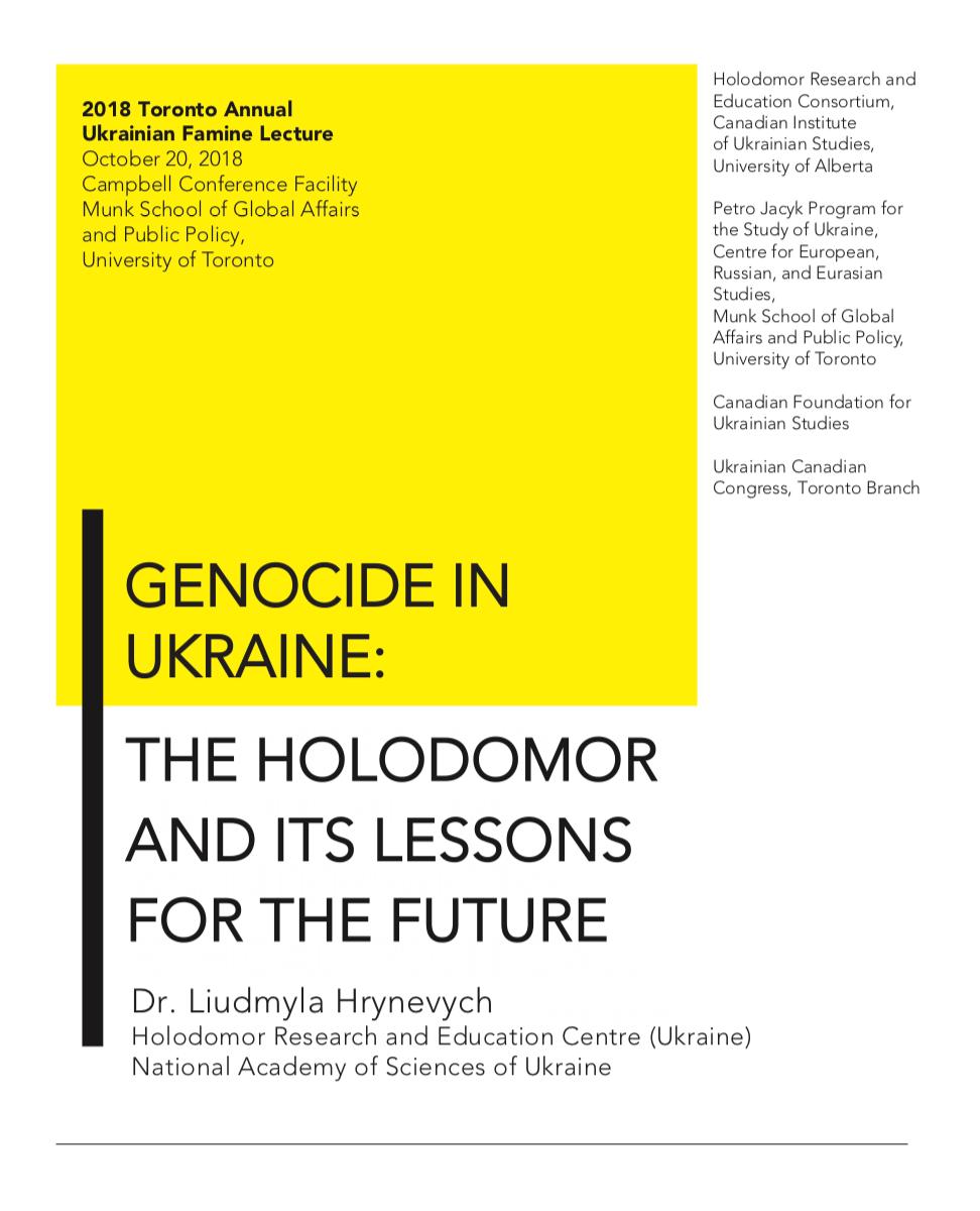 2018 Toronto Annual Ukrainian Famine Lecture by Liudmyla Hrynevych
