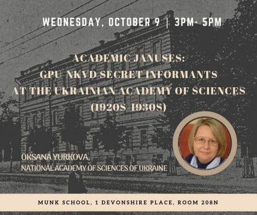Main image Academic Januses: GPU-NKVD Secret Informants at the Ukrainian Academy of Sciences (1920s-1930s)