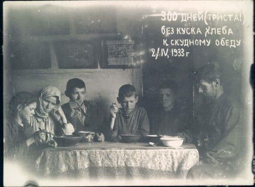 Holodomor Photo Directory slide 8